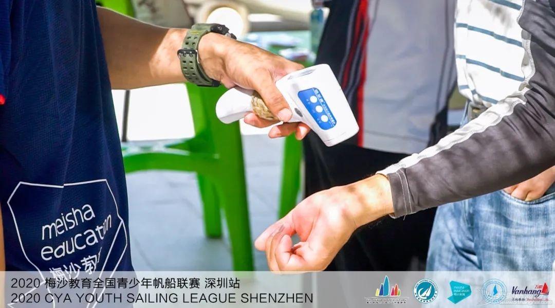 2020梅沙教育全国青少年帆船联赛深圳站回眸 | 影像专栏w1.jpg
