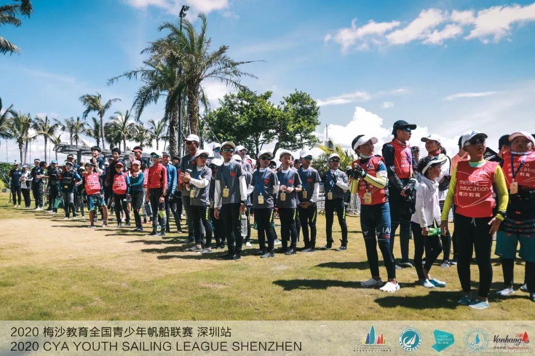 2020梅沙教育全国青少年帆船联赛深圳站回眸 | 影像专栏w3.jpg