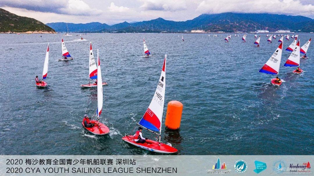 2020梅沙教育全国青少年帆船联赛深圳站回眸 | 影像专栏w6.jpg