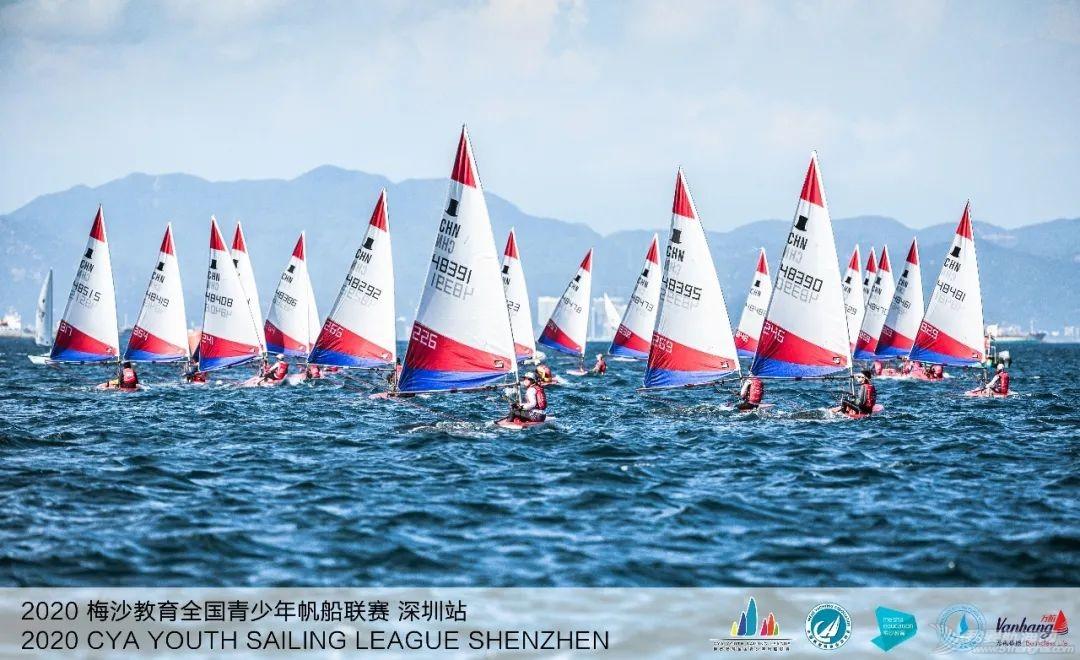 2020梅沙教育全国青少年帆船联赛深圳站回眸 | 影像专栏w8.jpg