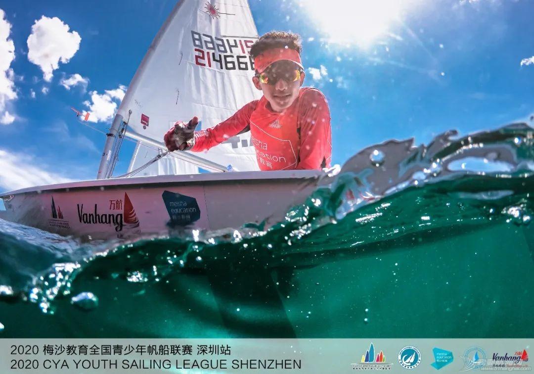 2020梅沙教育全国青少年帆船联赛深圳站回眸 | 影像专栏w11.jpg