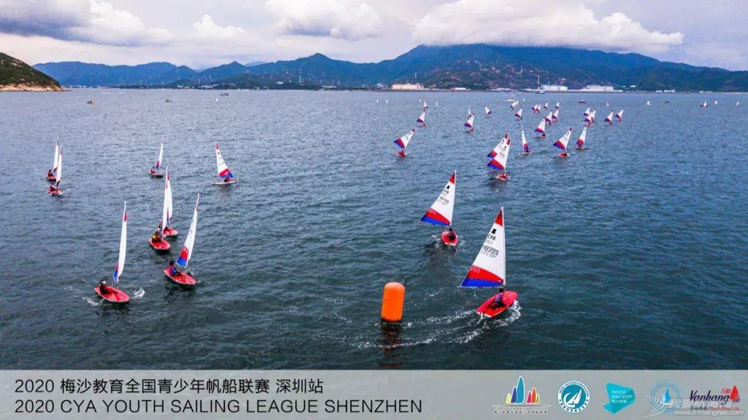 2020梅沙教育全国青少年帆船联赛深圳站回眸 | 影像专栏w12.jpg