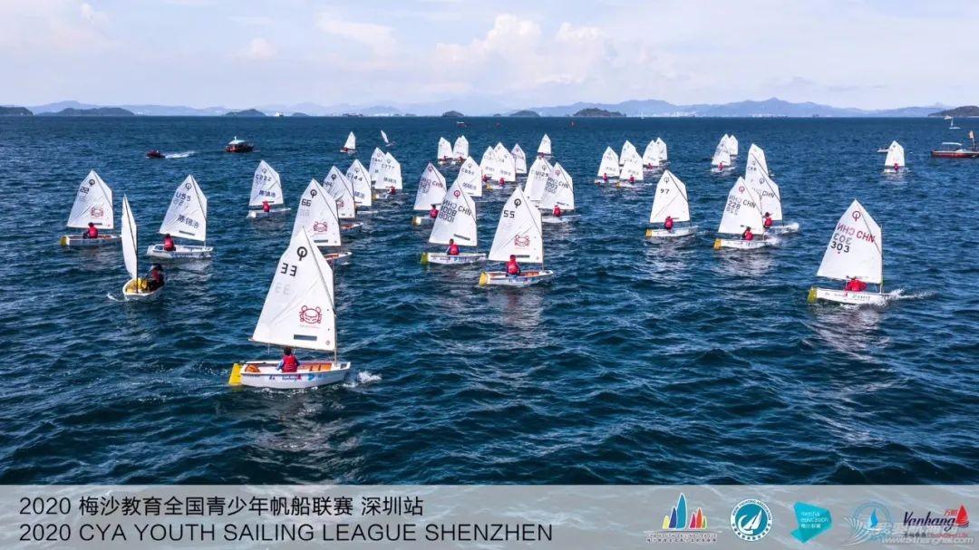 2020梅沙教育全国青少年帆船联赛深圳站回眸 | 影像专栏w15.jpg