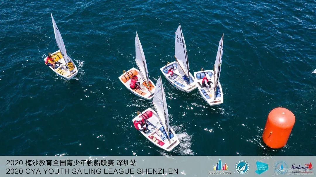 2020梅沙教育全国青少年帆船联赛深圳站回眸 | 影像专栏w21.jpg