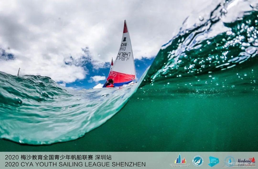 2020梅沙教育全国青少年帆船联赛深圳站回眸 | 影像专栏w23.jpg