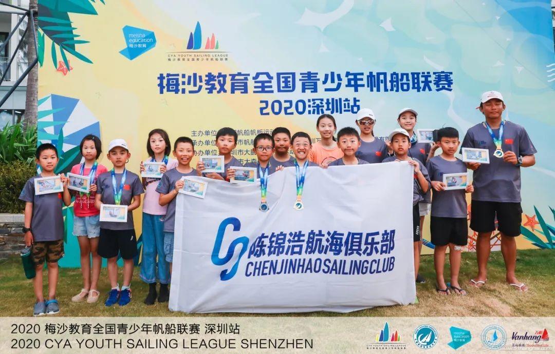 2020梅沙教育全国青少年帆船联赛深圳站回眸 | 影像专栏w28.jpg