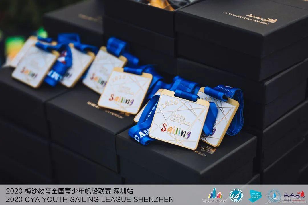 2020梅沙教育全国青少年帆船联赛深圳站回眸 | 影像专栏w27.jpg