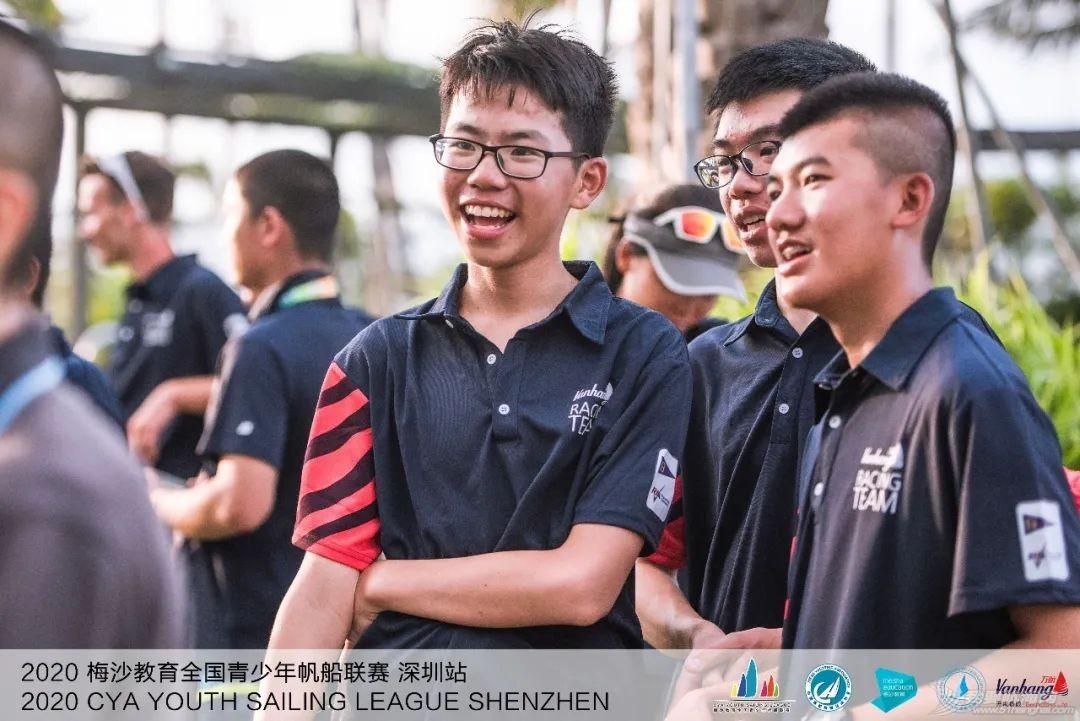 2020梅沙教育全国青少年帆船联赛深圳站回眸 | 影像专栏w29.jpg