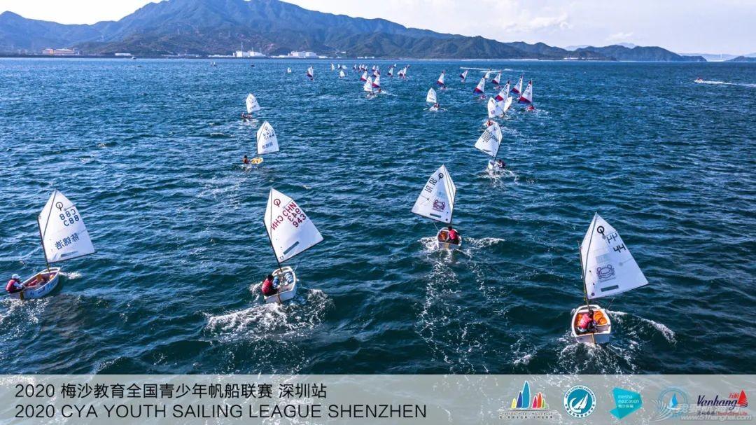 2020年梅沙教育全国青少年帆船赛深圳站激战正酣w2.jpg
