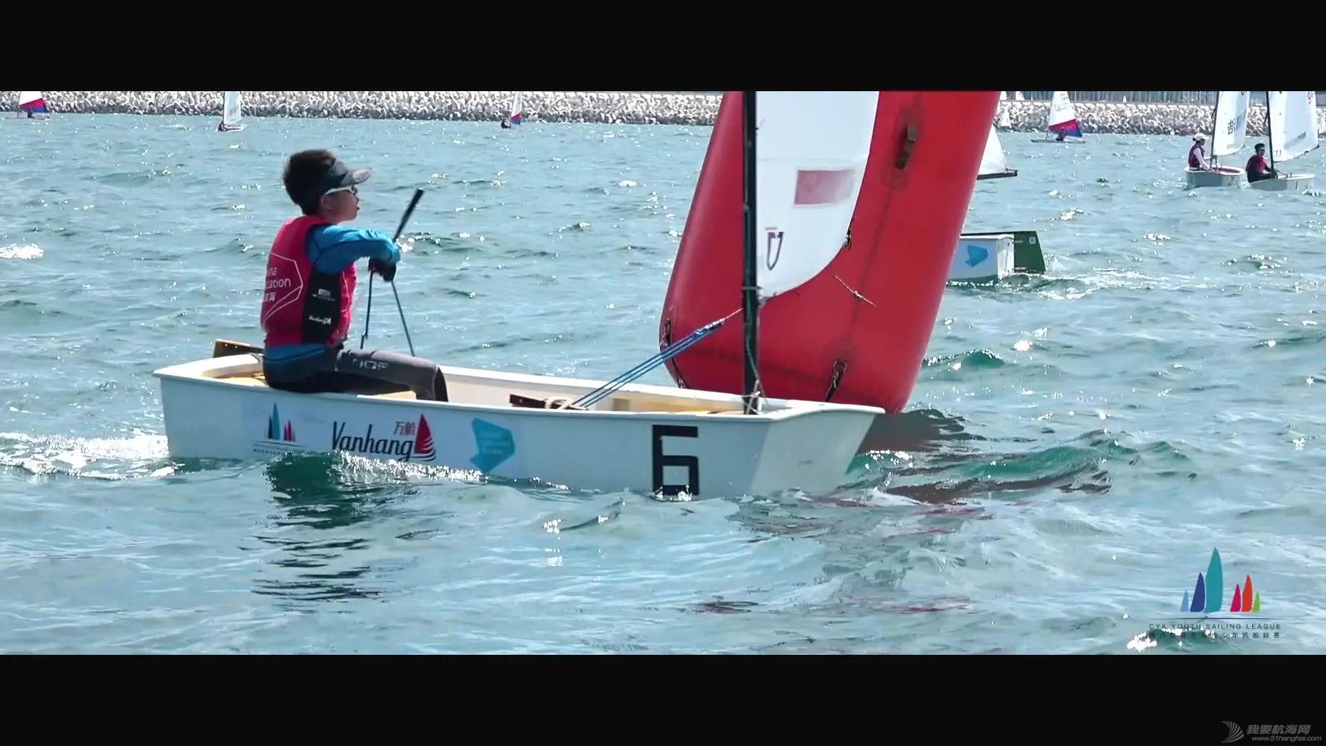 2020年梅沙教育全国青少年帆船赛深圳站激战正酣