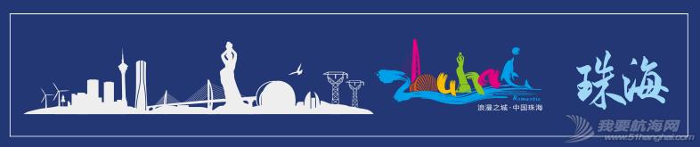 克利伯环球帆船赛珠海号赛程五概况简介w2.jpg