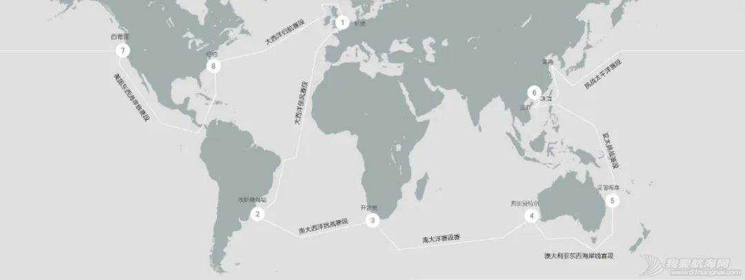 克利伯环球帆船赛珠海号赛程五概况简介w4.jpg
