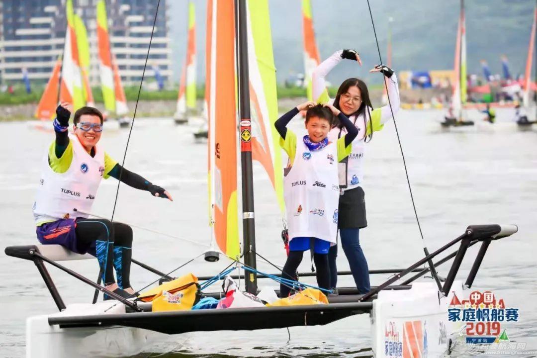 双体帆船运动正在中国蓬勃发展w5.jpg