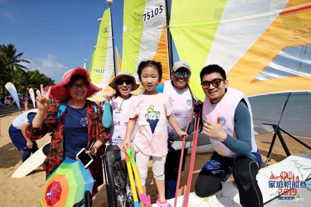 双体帆船运动正在中国蓬勃发展w4.jpg