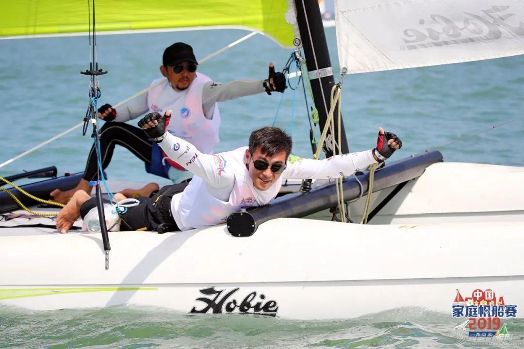 双体帆船运动正在中国蓬勃发展w14.jpg