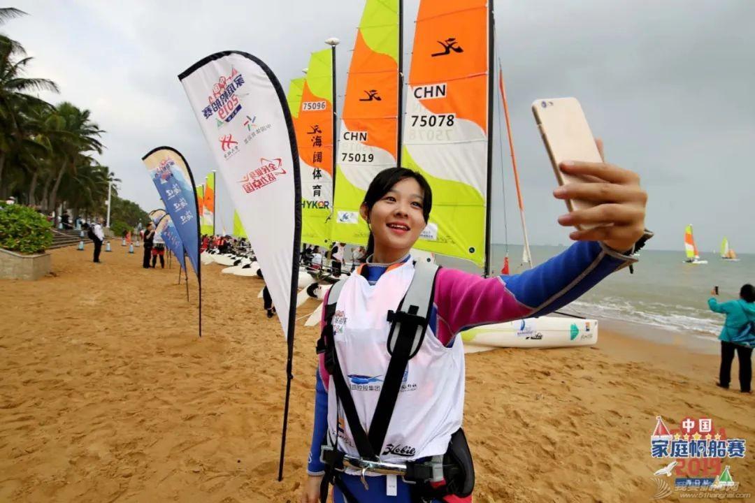 全民健身 活力中国 中国家庭帆船赛让帆船走进千家万户w2.jpg