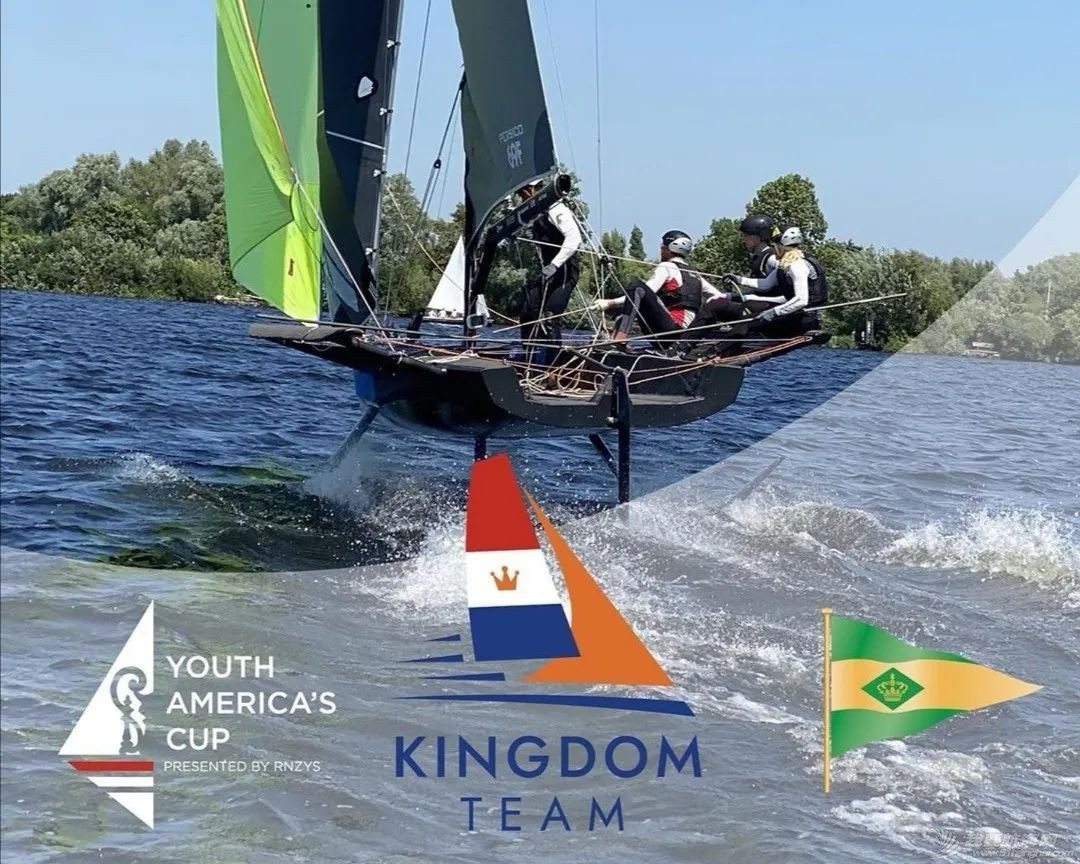 赛队   飞翔的荷兰人!青年美洲杯荷兰船队公布世界冠军+奥运选手阵容w8.jpg