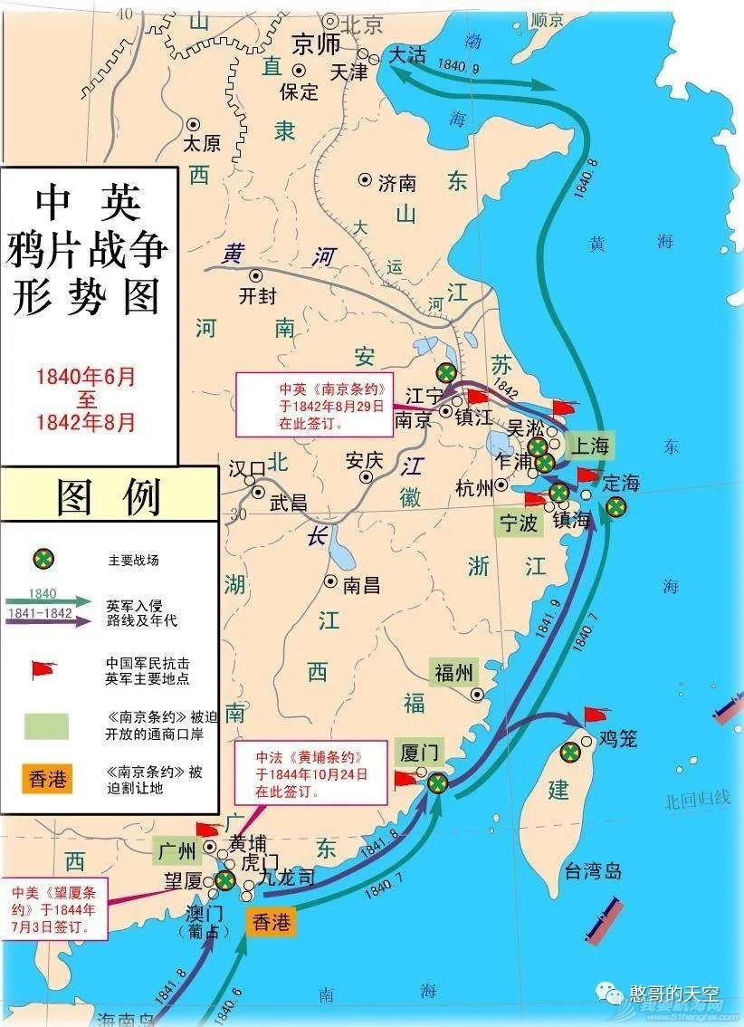《海洋强国是怎样炼成的》之中国篇 与海洋强国擦肩而过 第七十九章:从闭关锁国到国土沦陷w2.jpg