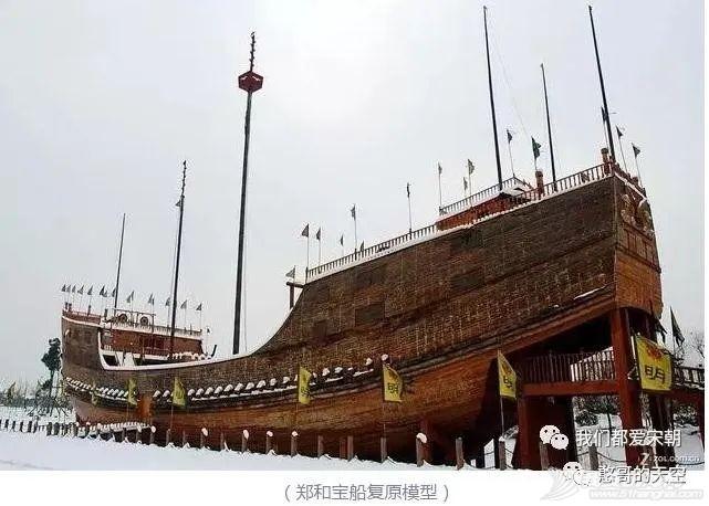 《海洋强国是怎样炼成的》之总结篇 第八十章:中国是如何与海洋强国 插肩而过的(一)w3.jpg