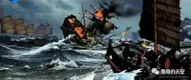 《海洋强国是怎样炼成的》之总结篇 第八十章:中国是如何与海洋强国 插肩而过的(一)w5.jpg