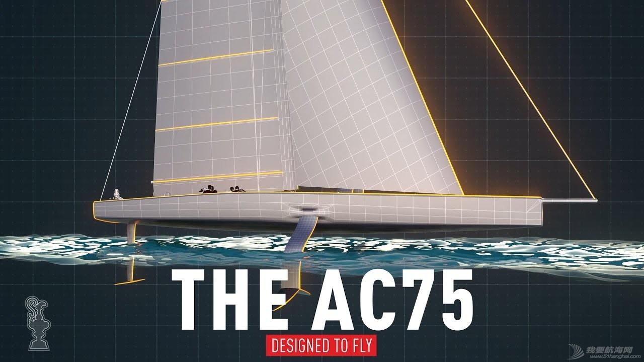 来了!技术流: 美洲杯船队设计大佬们详解AC75船型w10.jpg