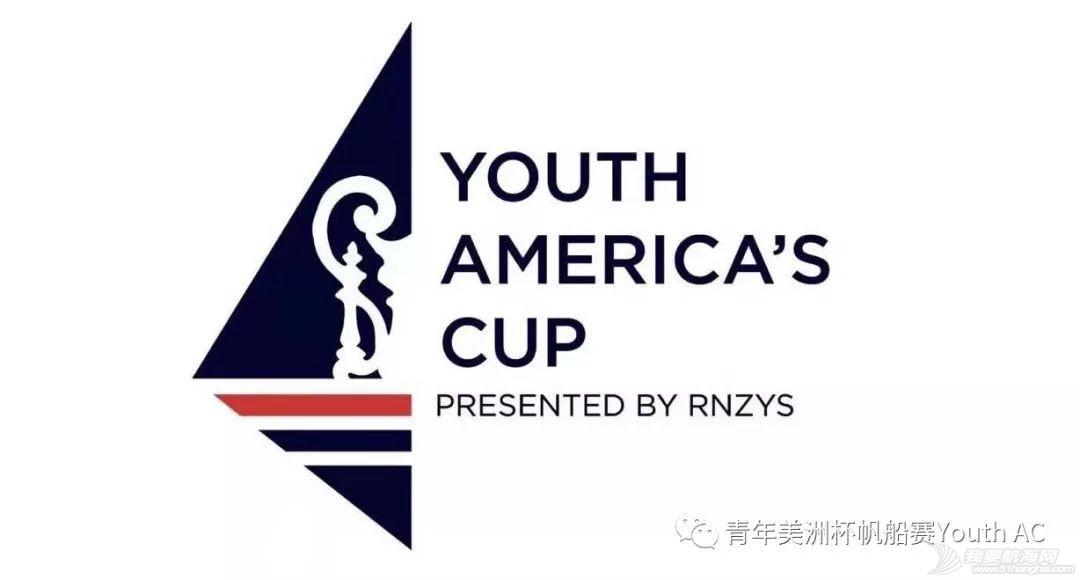 官宣|全球十支队伍确认参加青年美洲杯w1.jpg