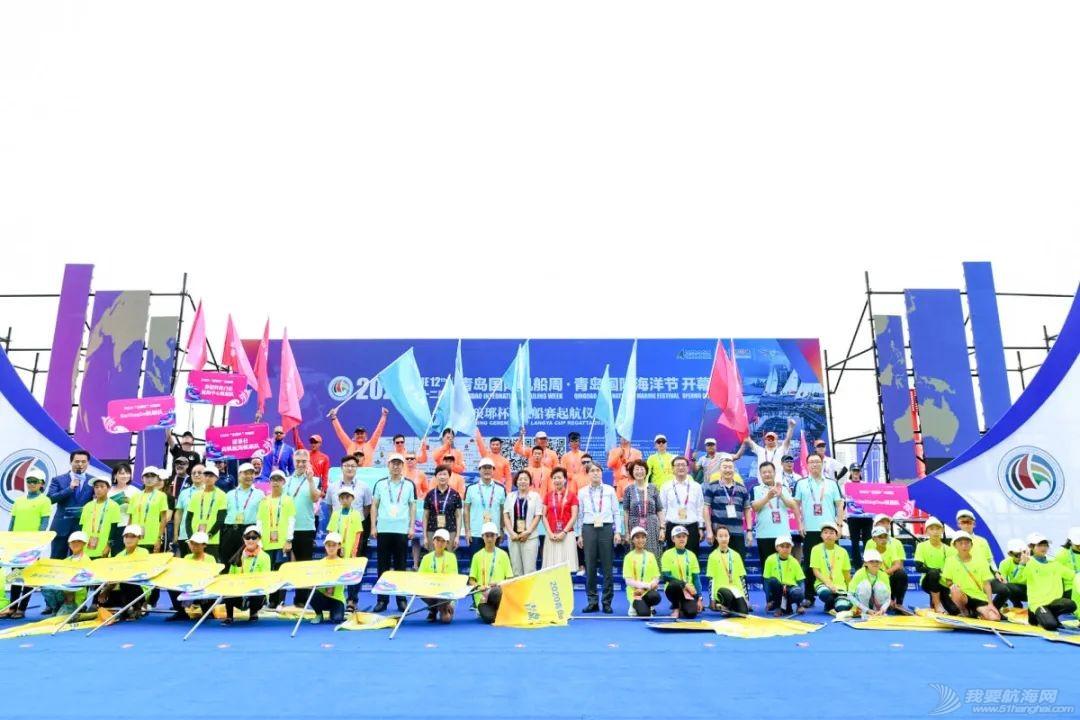 2020第十二届青岛国际帆船周·青岛国际海洋节开幕w1.jpg