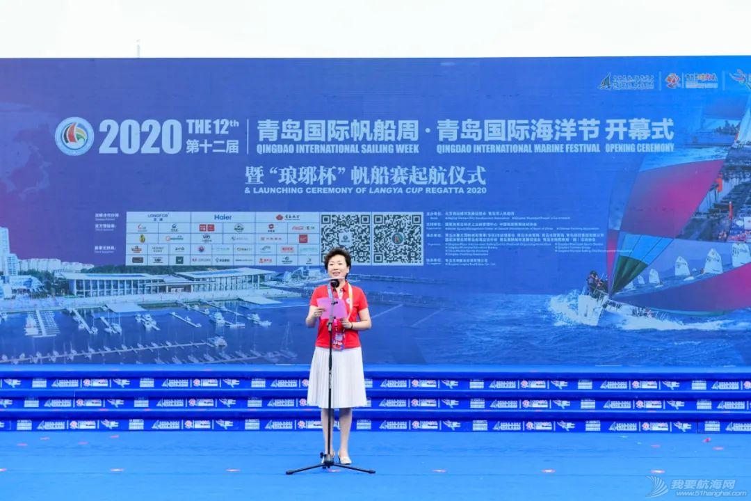 2020第十二届青岛国际帆船周·青岛国际海洋节开幕w2.jpg