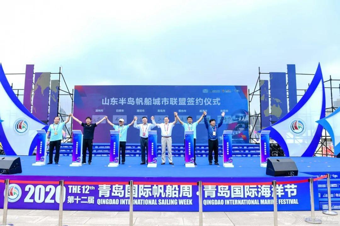 2020第十二届青岛国际帆船周·青岛国际海洋节开幕w4.jpg