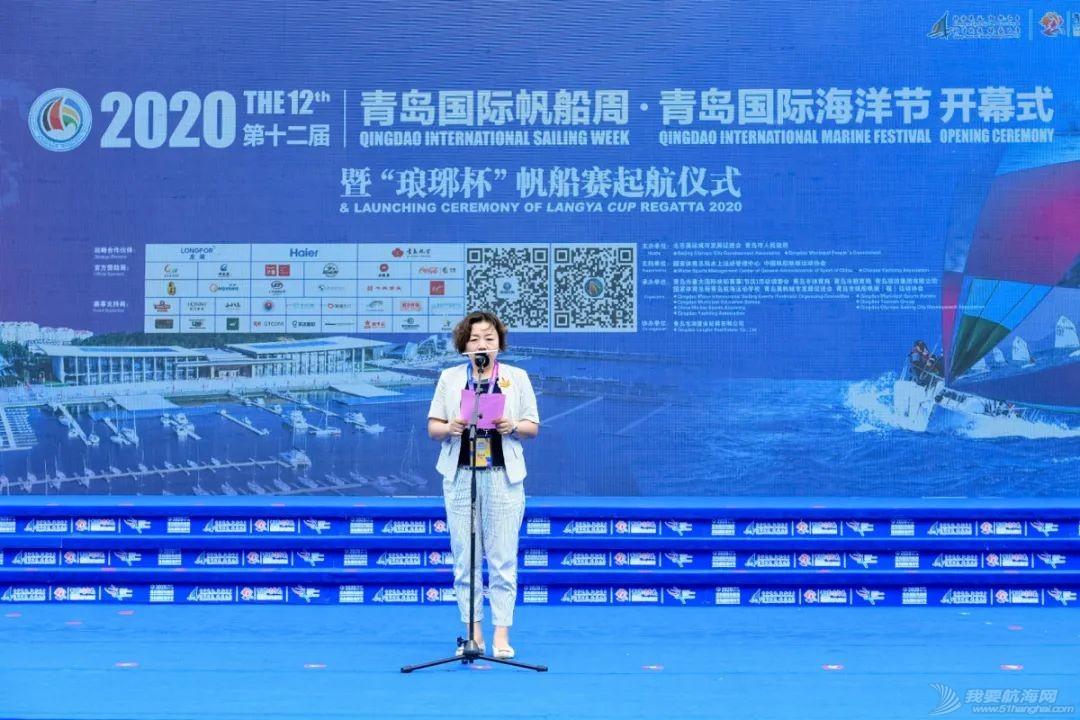2020第十二届青岛国际帆船周·青岛国际海洋节开幕w3.jpg