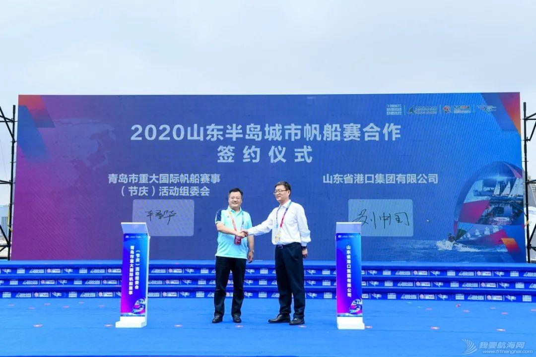 2020第十二届青岛国际帆船周·青岛国际海洋节开幕w5.jpg