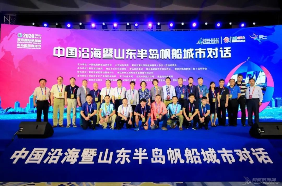 2020第十二届青岛国际帆船周·青岛国际海洋节开幕w9.jpg