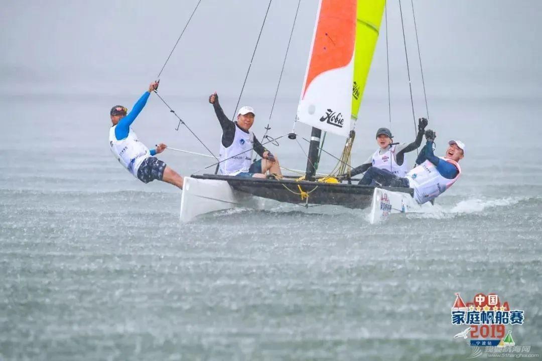报名|2020中国家庭帆船赛·宁波站 赛事公告w6.jpg
