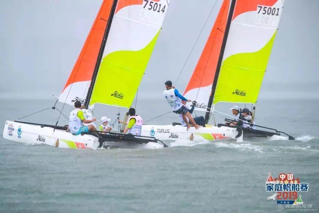 报名|2020中国家庭帆船赛·宁波站 赛事公告w7.jpg