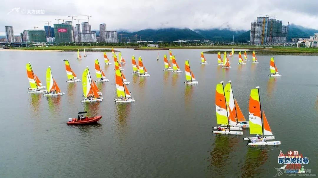 报名|2020中国家庭帆船赛·宁波站 赛事公告w10.jpg