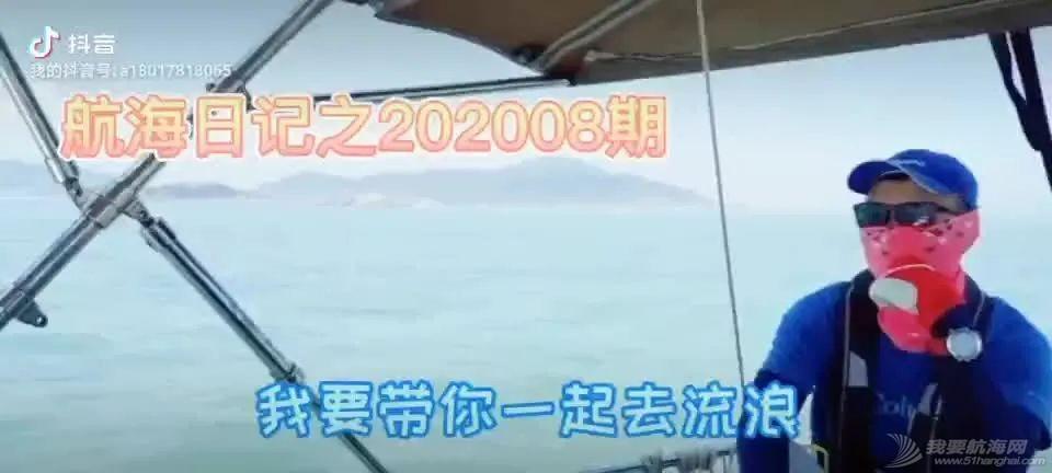 小颖号活动回顾(202008期)w1.jpg