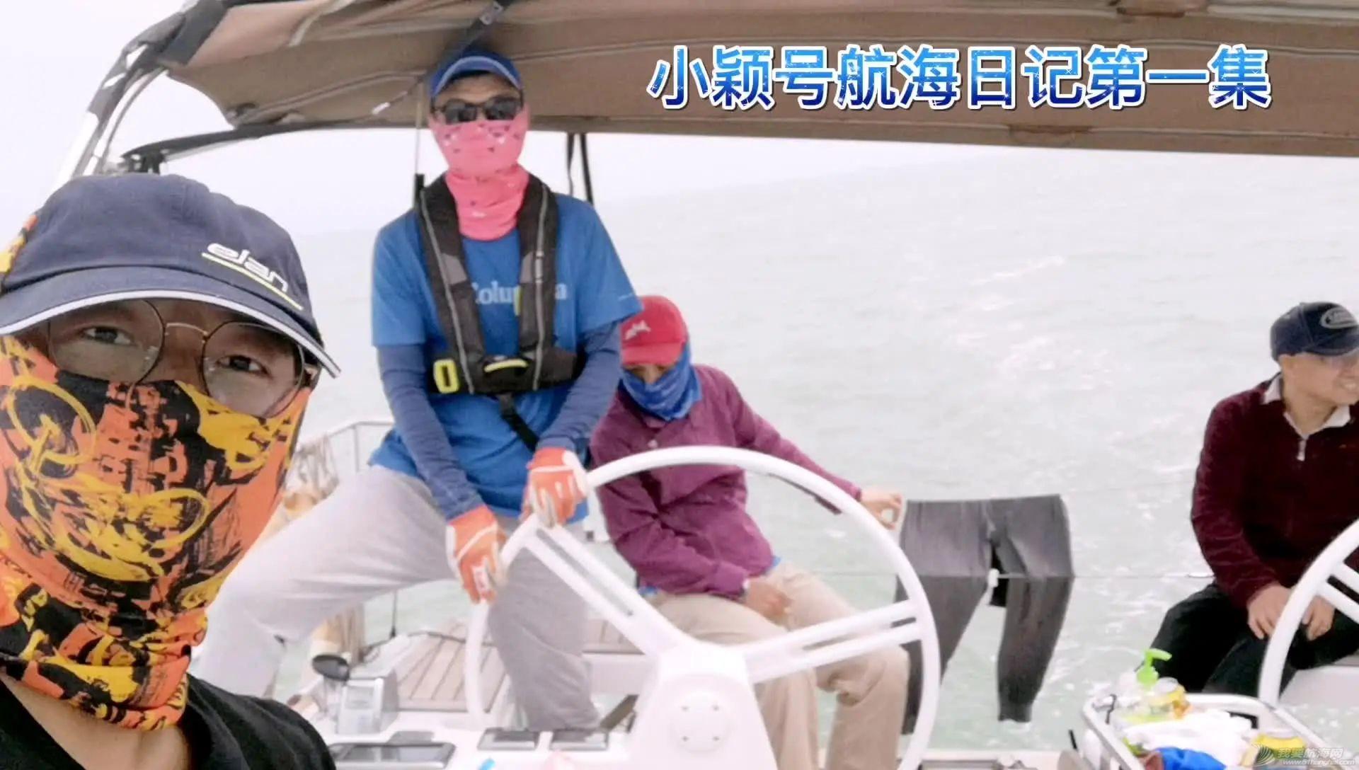 小颖号跳岛游之东极岛