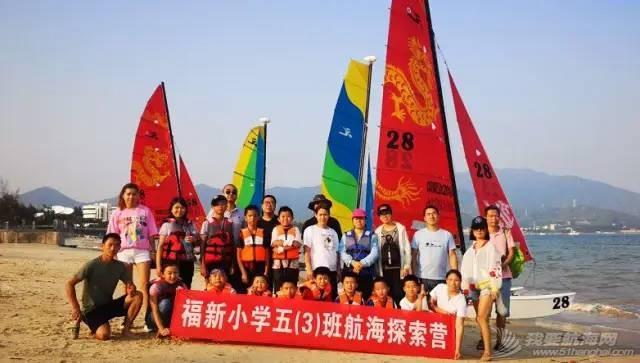 ISSA中国2020国庆节帆船航海研学营6天5晚w9.jpg