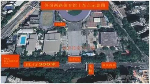 ISSA中国2020国庆节帆船航海研学营6天5晚w21.jpg