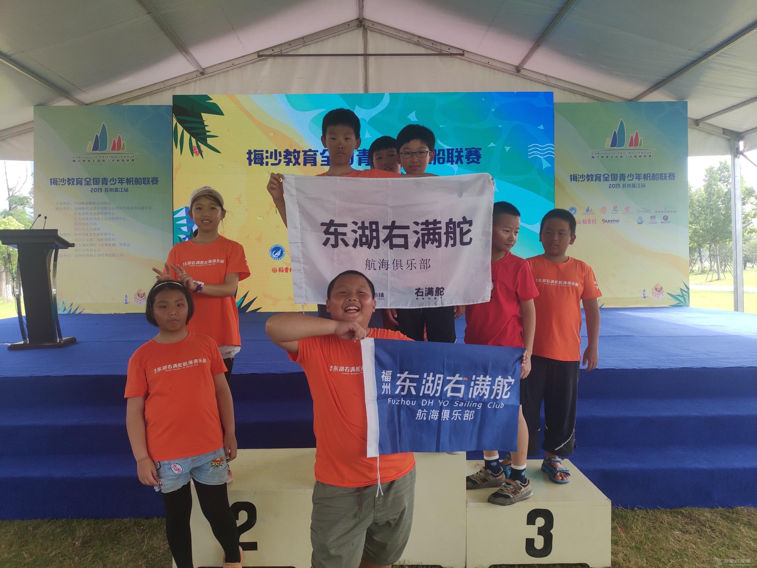 2019年第五届全国青少年帆船联赛-苏州站.jpg