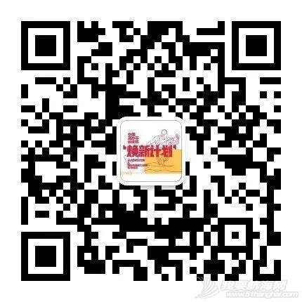 """人生不止赛场 中帆协牵手SPORiT开启2020年第三期中国高水平运动员""""焕新计划""""w15.jpg"""
