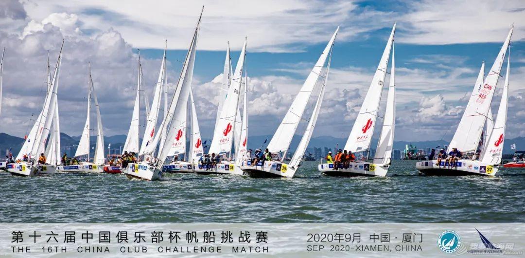 中国俱乐部杯帆船挑战赛,所有人的主场w2.jpg