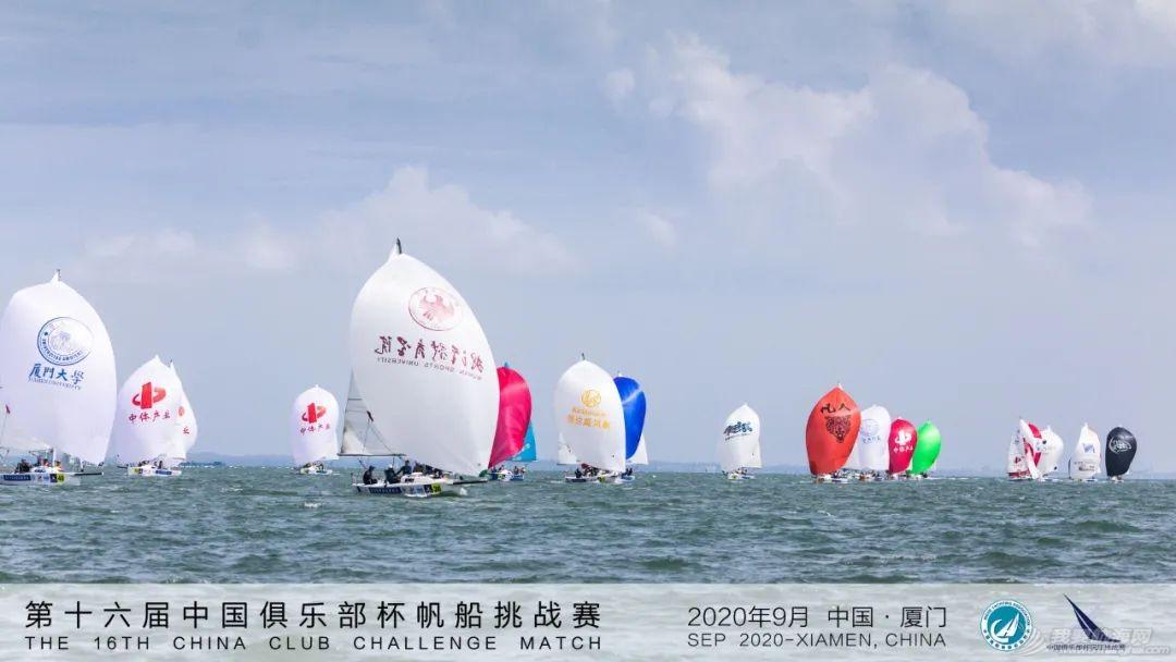 中国俱乐部杯帆船挑战赛,所有人的主场w3.jpg