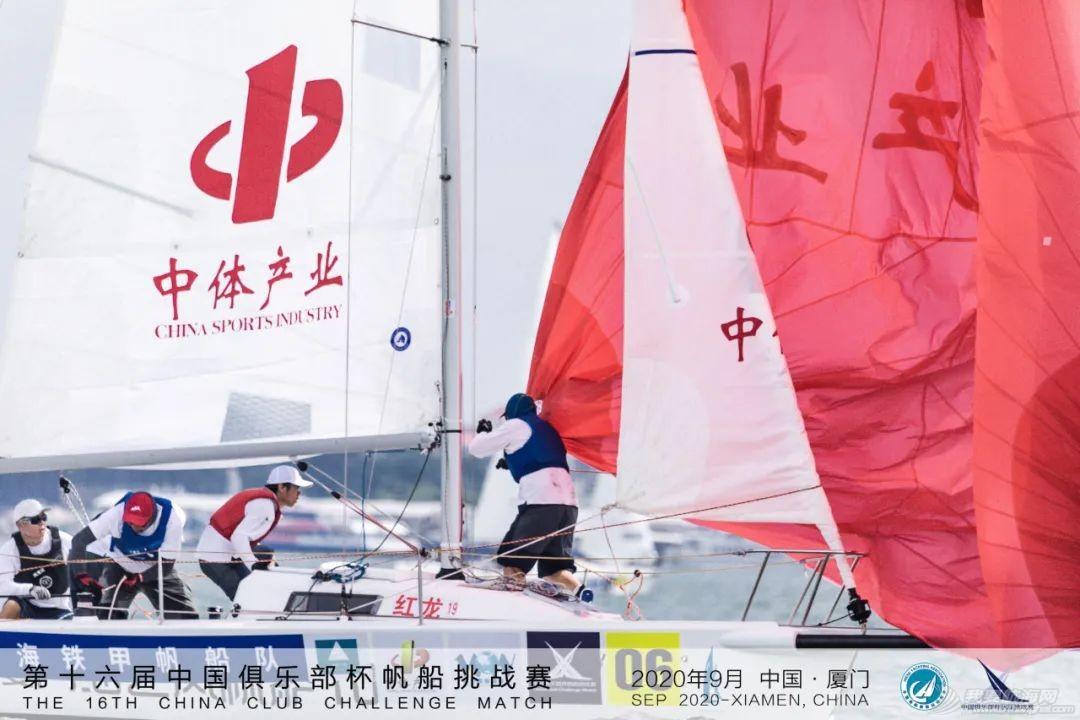 中国俱乐部杯帆船挑战赛,所有人的主场w9.jpg