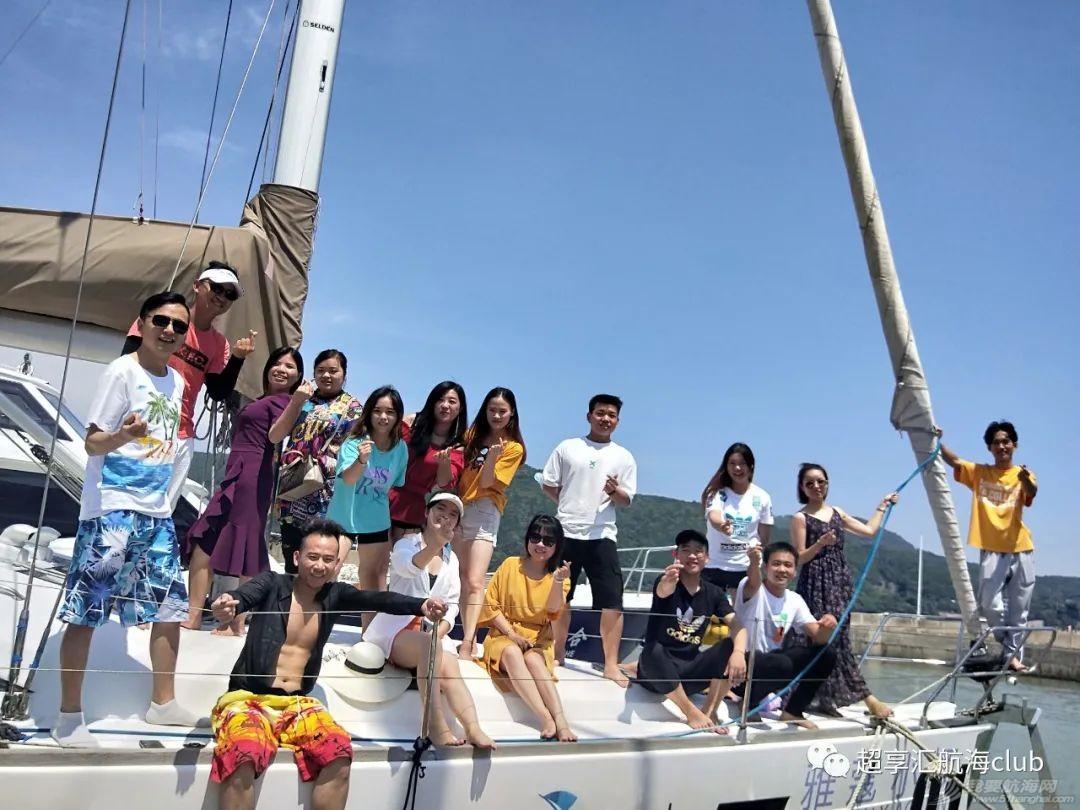 202009帆船团建活动回顾w4.jpg