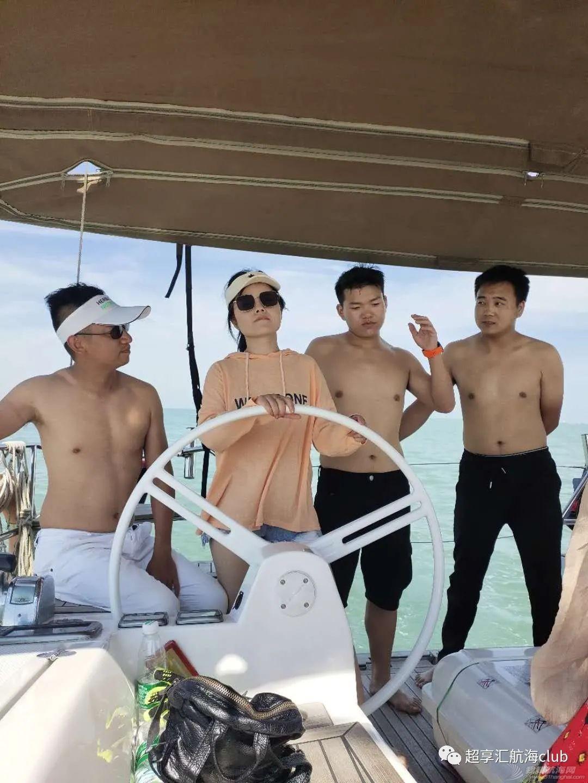 202009帆船团建活动回顾w21.jpg