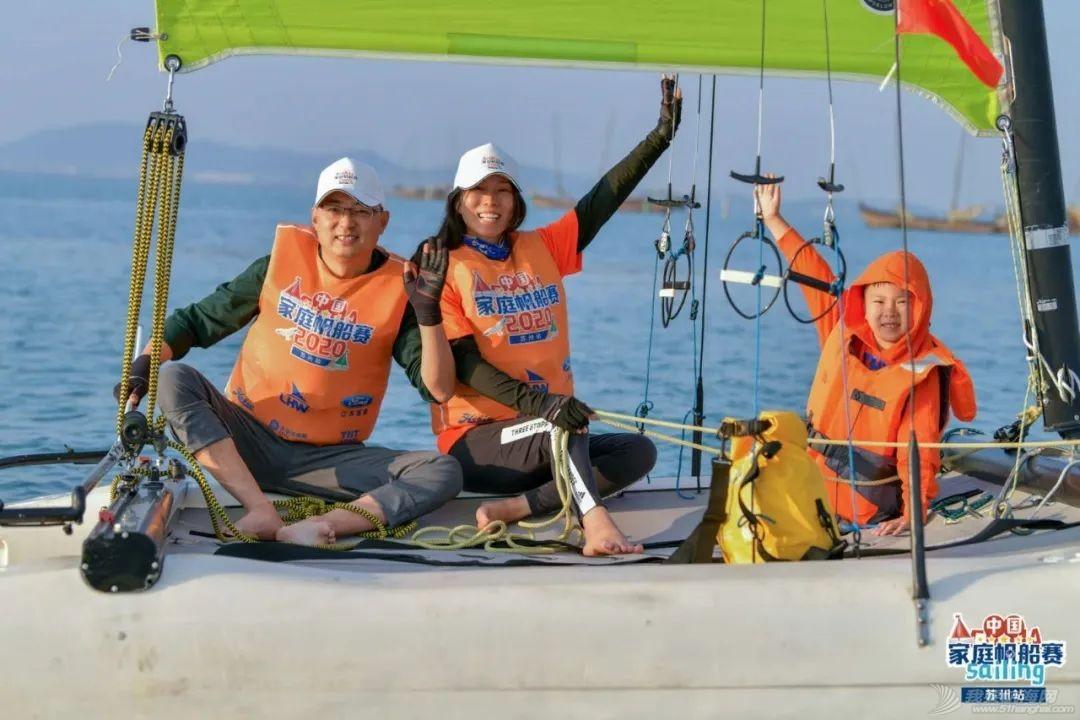 助力苏州大众帆船运动蓬勃开展 2020中国家庭帆船赛·苏州站圆满收帆w2.jpg