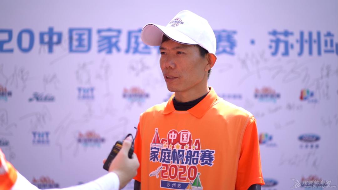 助力苏州大众帆船运动蓬勃开展 2020中国家庭帆船赛·苏州站圆满收帆w3.jpg