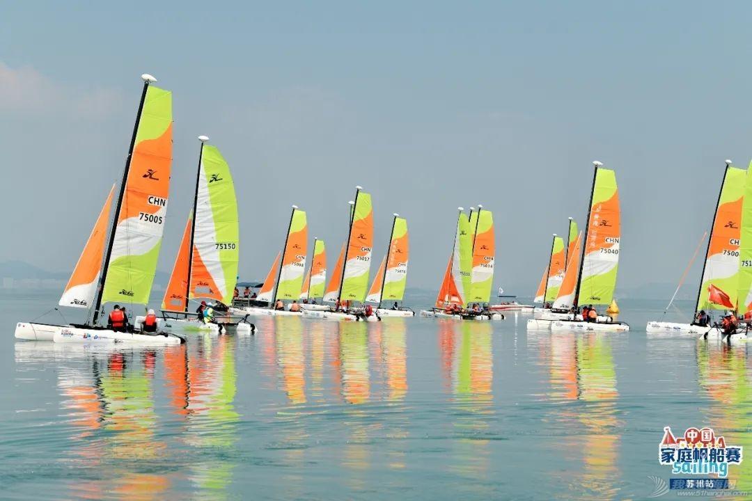 助力苏州大众帆船运动蓬勃开展 2020中国家庭帆船赛·苏州站圆满收帆w6.jpg
