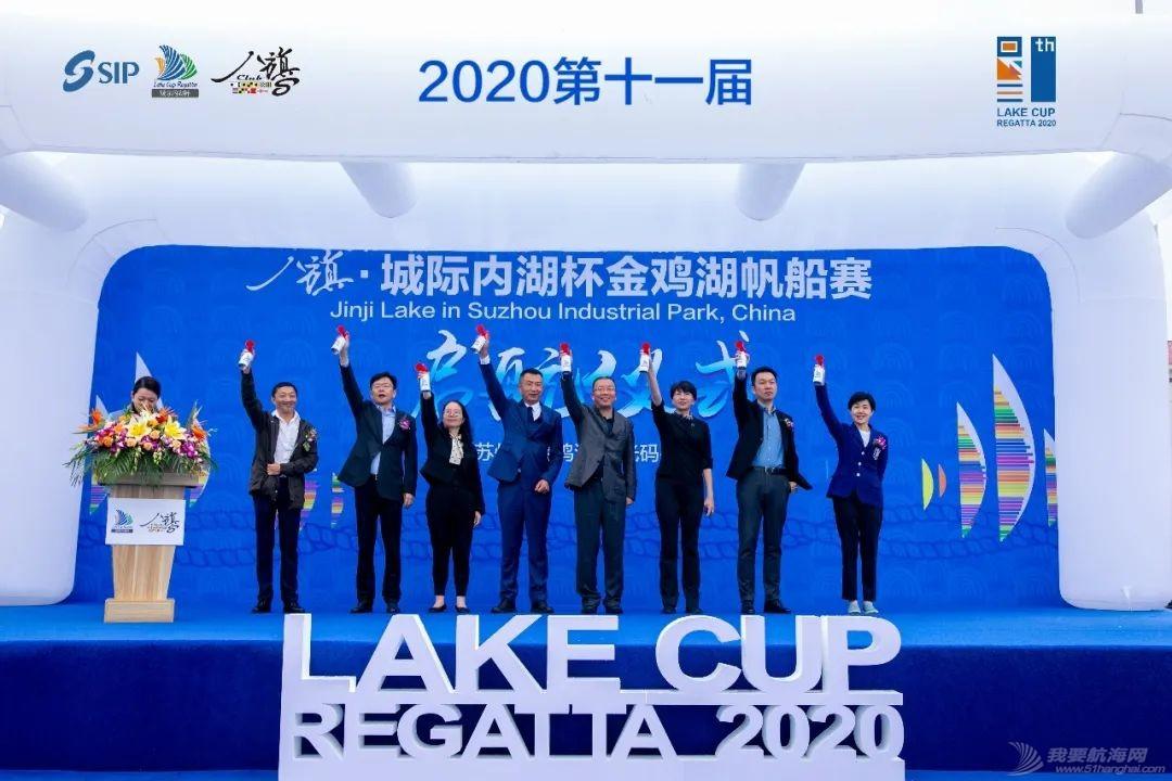 第十一届城际内湖杯金鸡湖帆船赛开赛 苏州成为中国城市帆船版图新活跃点